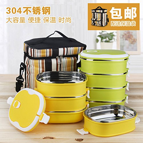 BGmdjcf Adult Cell Keep-Warm Lunch Boxes 304 Stainless Steel Vacuum Flask And Lunch Box Portable Leakproof Students Bento Boxes2 Storey Yellow Dispatch Bag